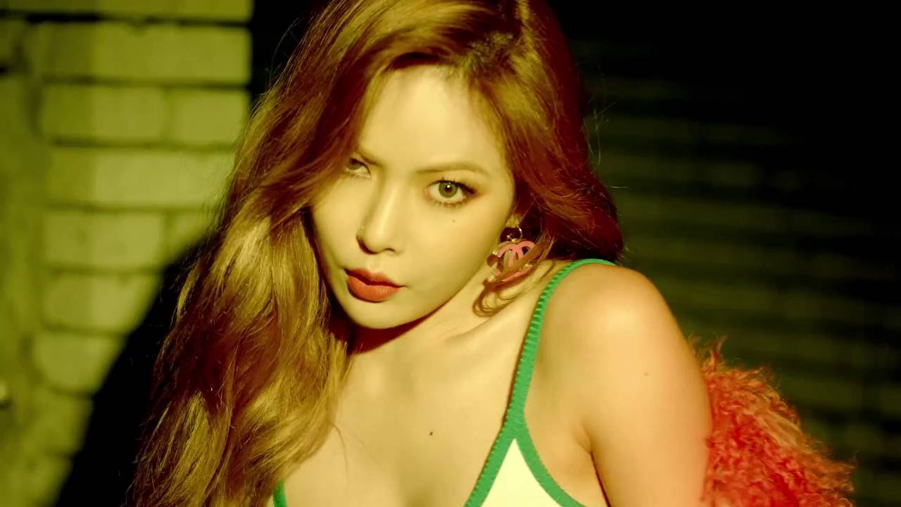 HyunA – How's this?